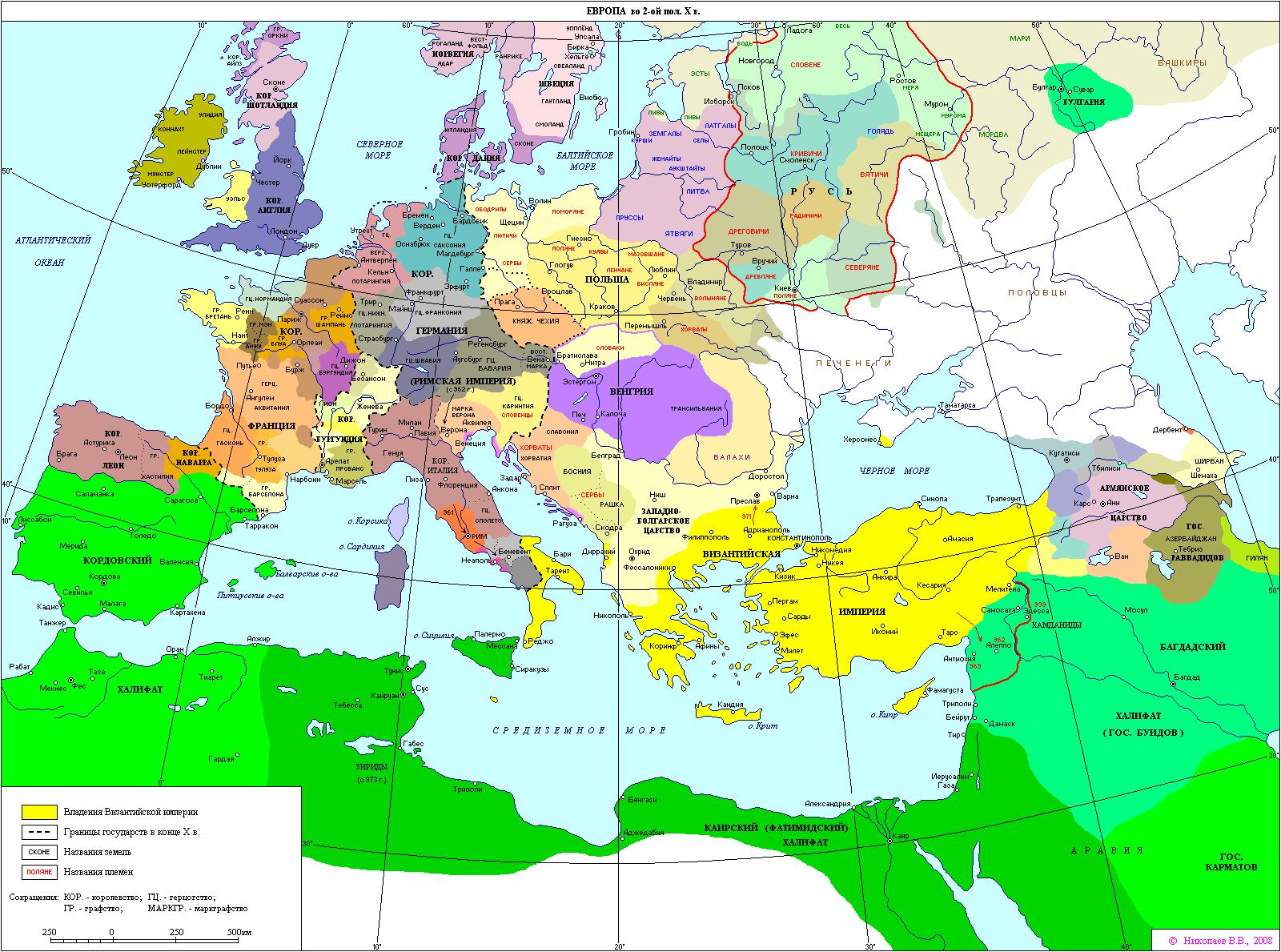 Historical atlas of europe year 100