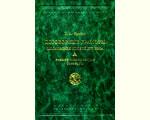Кучкин В.А. Договорные грамоты московских князей XIV 14 века